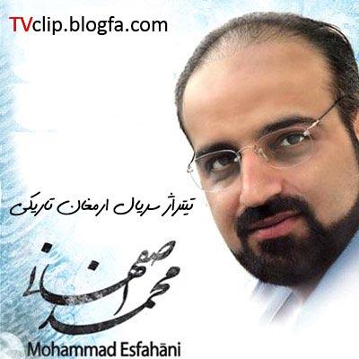 www.tvclip.blogfa.com